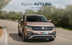 В журнале: встречайте Skoda Fabia, что пригоняли в апреле, тест-драйв VW T-Cross, где выше шанс попасть на «скрученный» пробег и новый Hyundai Elantra против Honda Civic
