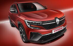Новий Renault Kadjar не буде схожим на «Кашкай»?