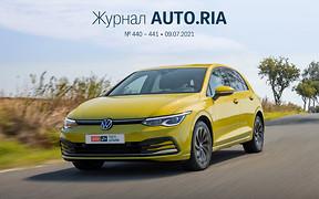В журнале: новый Nissan Leaf в Украине, что пригоняли в июне, тест-драйвы Volkswagen Golf и Renault Express, первые фото Infiniti QX60,  «бусы» 4х4 и доступные авто с АКПП