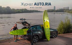 В журнале: Renault Capture снова с нами, тест-драйв Hyundai Tucson Hybrid, топ продаж легковушек за полгода, рестайл Kia Ceed и первые авто с цифровыми щитками приборов