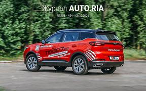 У журналі: новий MAN TGE в Україні, топ-20 нових авто, тест-драйви Chery Tiggo 7 Pro та Jaguar F-Pace, перші фото Jeep Grand Cherokee та що приганяли у вересні