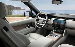 Сколько будет стоить в Украине новый Range Rover и что о нем известно?
