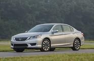 Купить б/у Honda Accord на AUTO.RIA