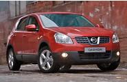 Купить б/у Nissan Qashqai на AUTO.RIA