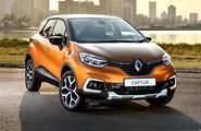 Купити б/у Renault Captur на AUTO.RIA