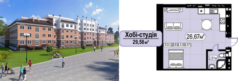 Смарт-квартира в Киеве