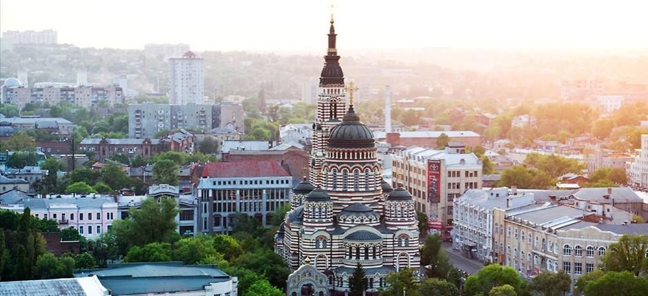 Харьковская недвижимость