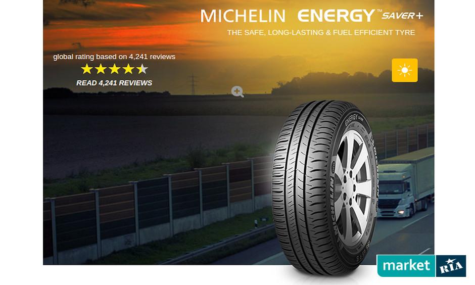 Michelin Energy Saver Plus