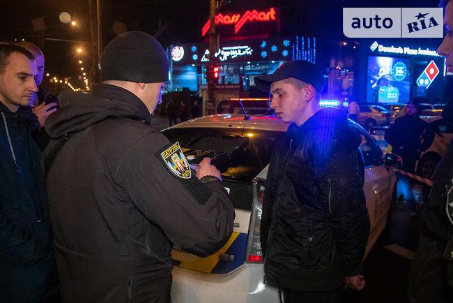 полиция ДТП