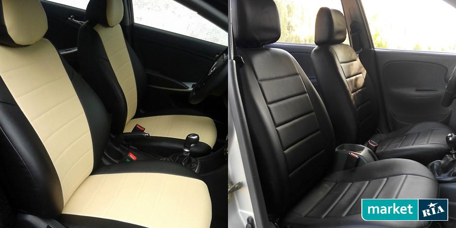 112191 - Чехлы на автомобильные сидения какие лучше выбрать