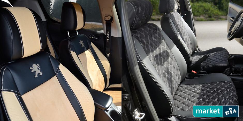 112192 - Чехлы на автомобильные сидения какие лучше выбрать