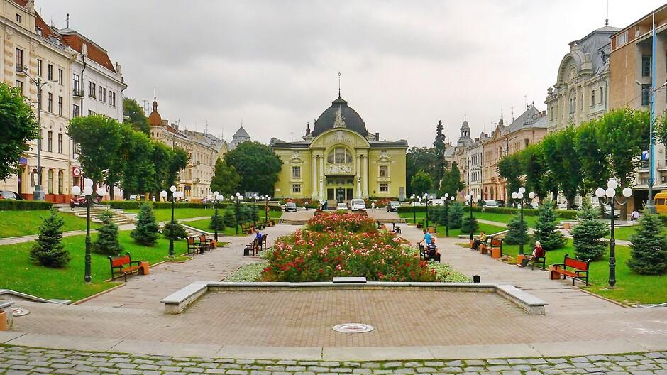 Ден города Черновцов
