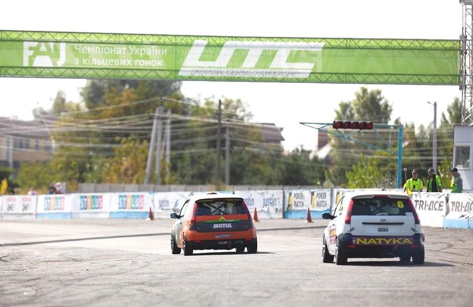 фото гонки Украина