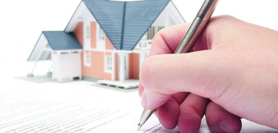 подача декларации на ввод дома в эксплуатацию