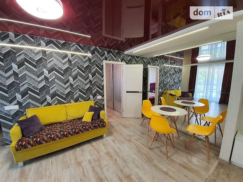 Посуточная аренда в Харькове