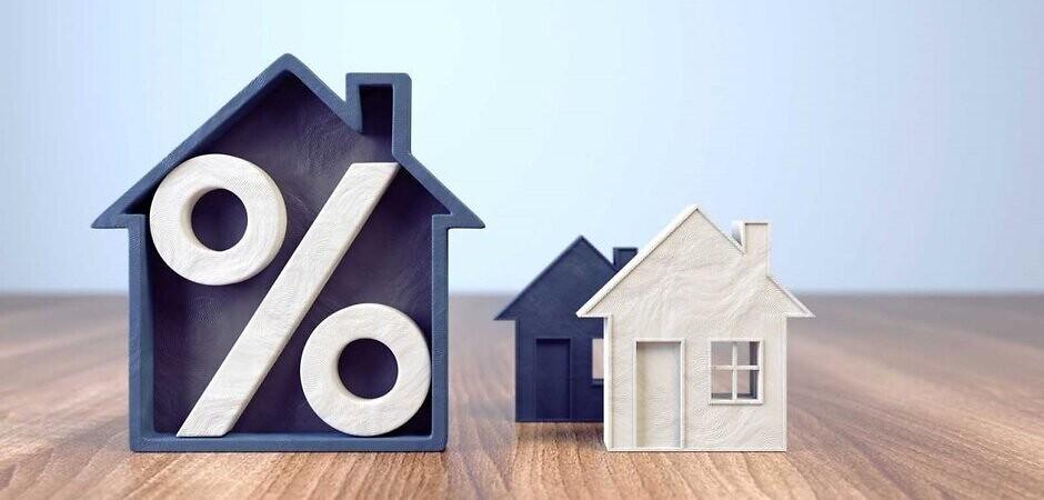 навіщо рефінансувати іпотеку