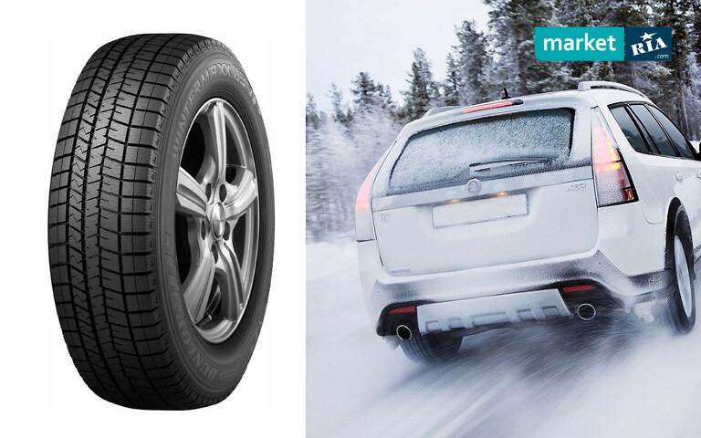 Зимние шины Dunlop Winter Maxx 03