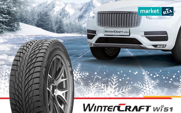 Зимние покрышки Kumho WinterCraft Wi51