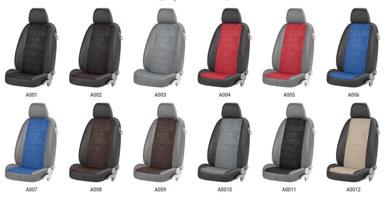 Комбинации цветов чехлов на сиденья EMC-Elegant Antara (пилот)