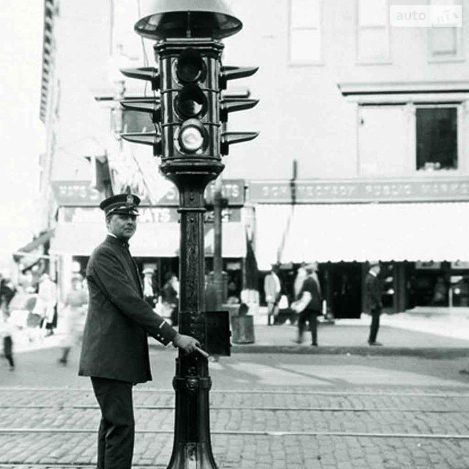 Старый светофор