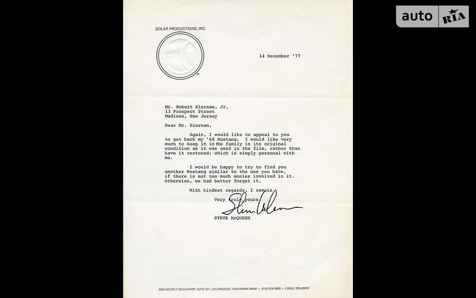 Письмо Стива Маккуина