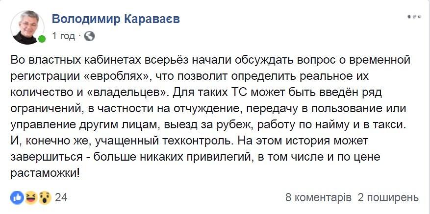 Есть ли в украине временная регистрация временная регистрация гибдд