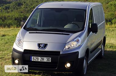Peugeot Expert груз.