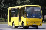 Богдан А-069