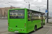 Богдан А-202