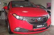Geely GC5