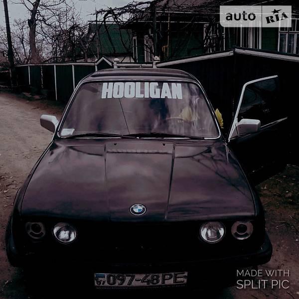 hooligans bmw киев