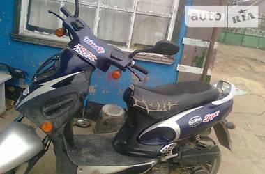 ABM Wind  2008