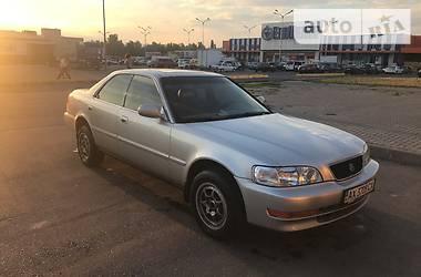 Acura TL  1996