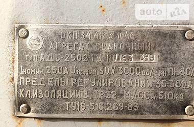 АДД 2502  2000