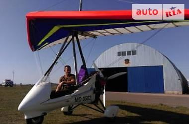 Aeros 2 Profi 2010