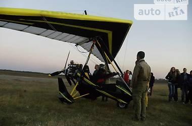 Aeros 2  2015