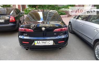Alfa Romeo 159 gts 2008