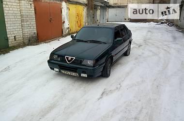 Alfa Romeo 33  1992