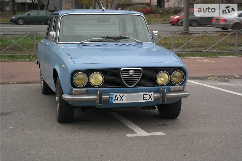 Alfa Romeo AR 1975 року