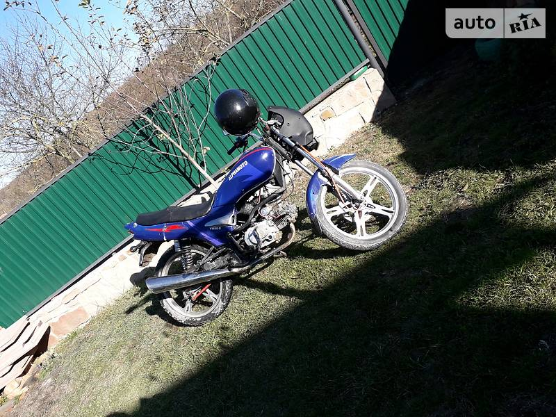 Alfamoto M50