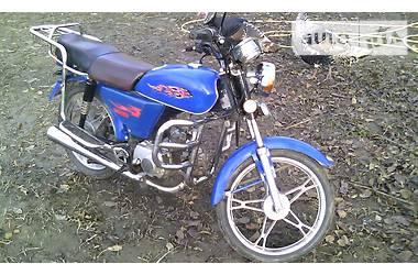 Alpha 50  2008