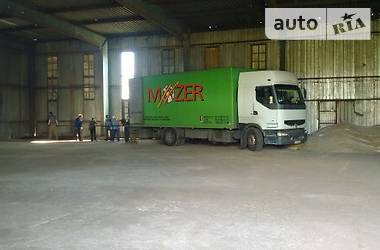 Aluvan 21L  2000