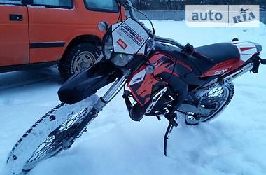 Aprilia RX 50 2007