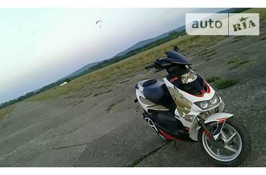 Aprilia SR  2004