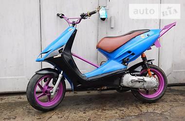 Aprilia SR  1996