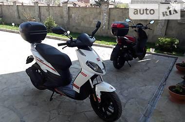 Aprilia SR sr 50 motard ideal 2015