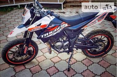 Aprilia SX  2013