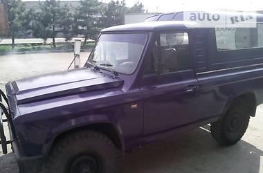 Aro 243  1992