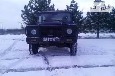 Aro 243  1994