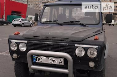 Aro 244 TD 1992